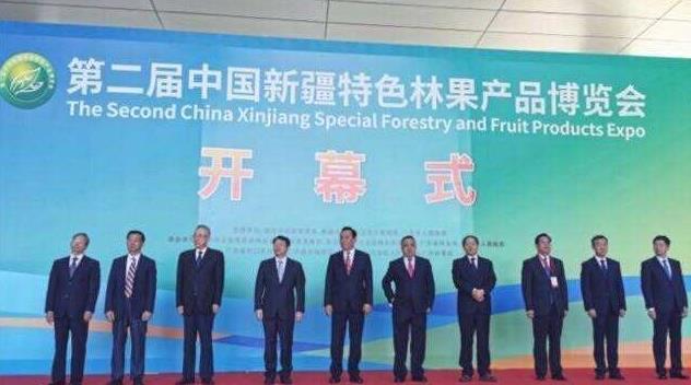 第二届中国新疆特色林果产品博览会在广州开幕 新疆碧涂水处理科技办事处小编配图