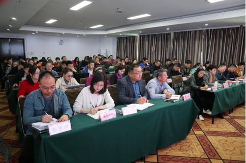 新疆自治区污染普查办开展普查数据对接培训工作