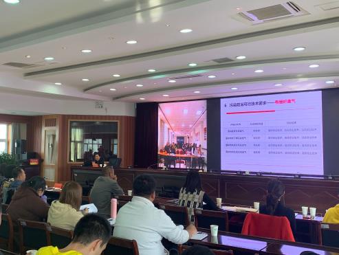 新疆生态环境厅举办2019年排污许可证申请与核发培训班