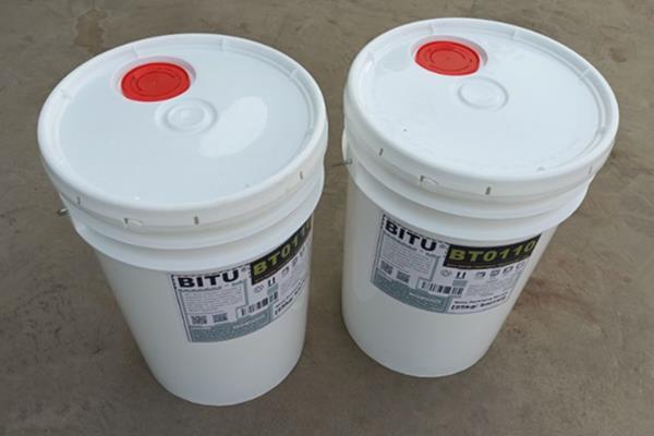 碧涂(BITU)反渗透膜阻垢剂产品