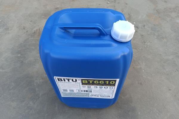 低磷缓蚀阻垢剂BT6610产品