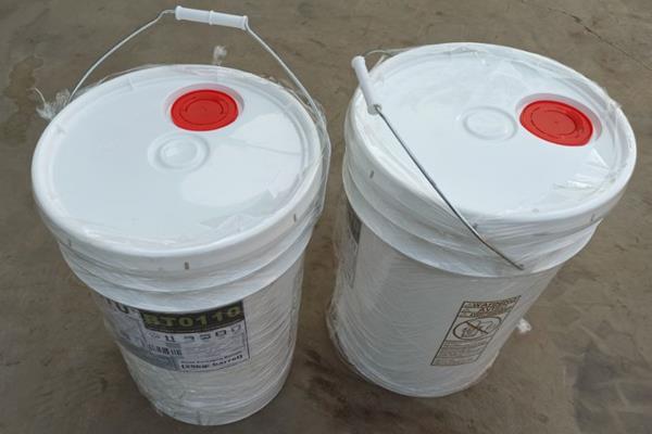广谱型反渗透膜阻垢剂BT0110获得伊犁用户点赞