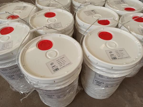 喀什深井水反渗透阻垢剂用户再次订货