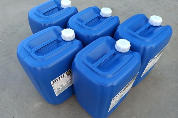 高温型缓蚀阻垢剂BT6110与乌鲁木齐用户结成长期合作关系