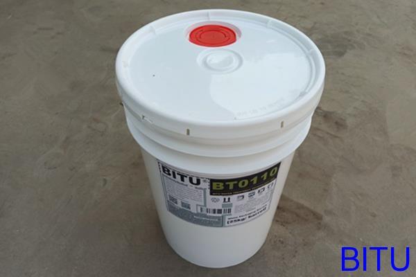 新疆反渗透膜阻垢剂BT0110常用型
