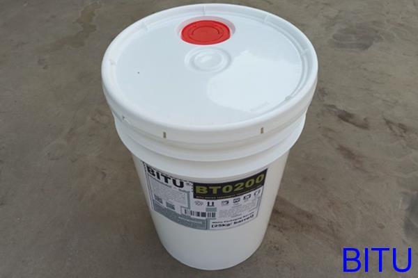 克拉玛依反渗透膜阻垢剂BT0200二倍浓缩液