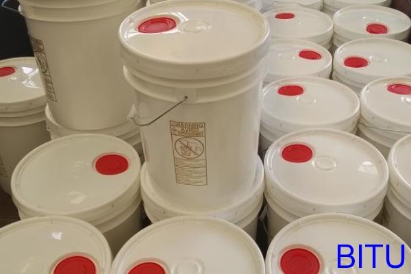 克拉玛依反渗透膜阻垢剂BT0200二倍浓缩液大量现货