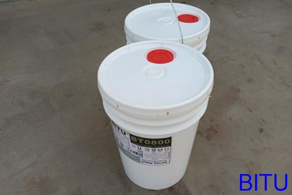 新疆反渗透膜阻垢剂BT0800八倍浓缩液