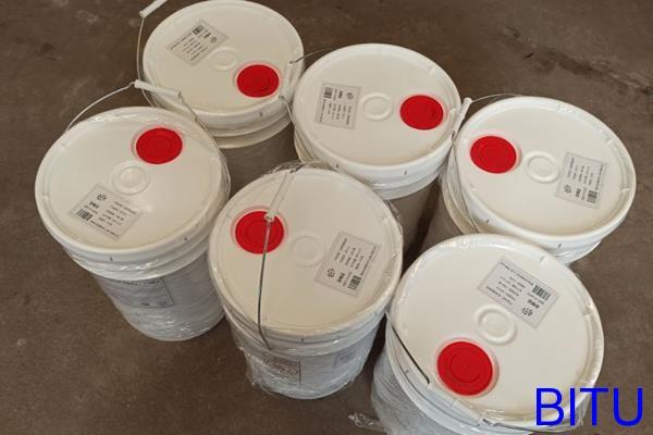 新疆反渗透膜阻垢剂诚招区域合作商