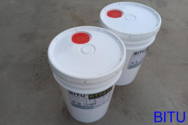 克拉玛依油田回注水反渗透阻垢剂招实力厂商