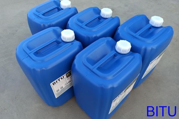 新疆锅炉化学清洗剂碧涂(BITU)品牌隆重招商