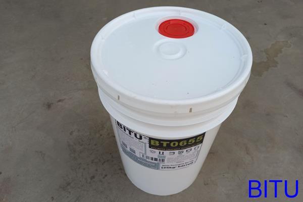 新疆反渗透清洗剂酸性BT0655产品