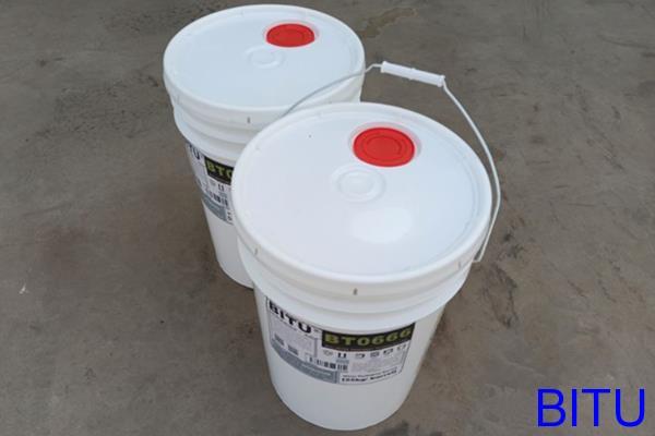 新疆反渗透清洗剂碱性BT0666产品