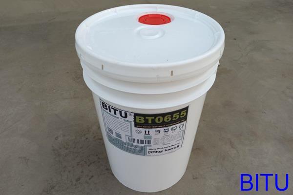 碧涂(BITU)反渗透膜清洗剂酸性BT0655