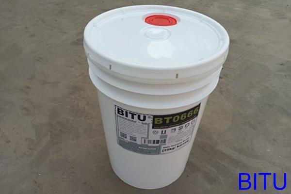 碧涂(BITU)反渗透膜清洗剂碱性BT0666