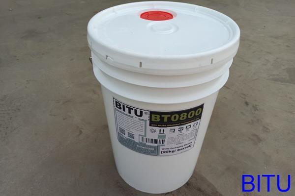 碧涂(BITU)新疆8倍浓缩液反渗透阻垢剂BT0800产品