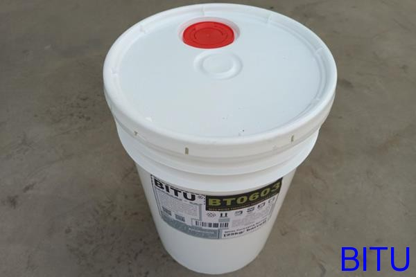 新疆反渗透膜杀菌剂BT0603非氧化批发