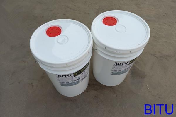 乌鲁木齐反渗透膜杀菌剂BT0606氧化型价格