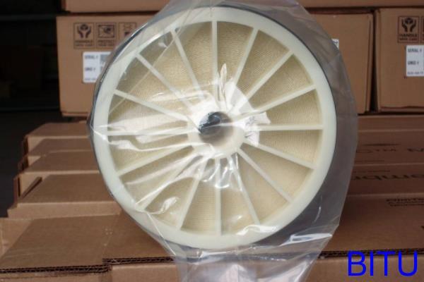 新疆碱性反渗透膜清洗剂BT0666厂家