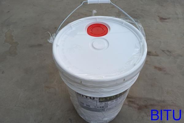 新疆反渗透膜停用保护剂BT0609用法