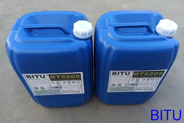 绿色环保无磷缓蚀阻垢剂BT6205保护水生态