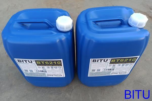 新疆无磷缓蚀阻垢剂BT6210符合环保技术要求