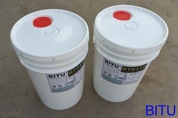 BTIU碧涂反渗透阻垢剂BT0110新疆行业知名品牌