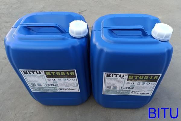 非氧化杀菌灭藻剂BT6516适用各类水质环境杀菌除藻