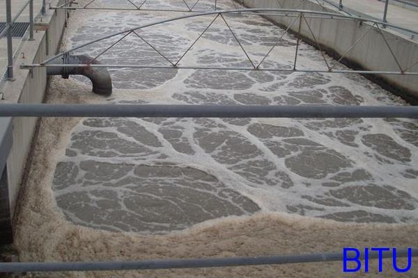 冷却系统杀菌灭藻剂厂家直销BITU行业知名度高