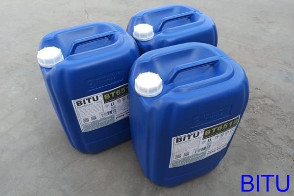新疆粘泥剥离剂批发碧涂BT6519提供免费试样