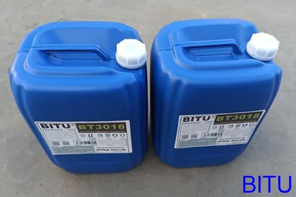 新疆锅炉阻垢剂BT3018采用多种有机聚合物配制