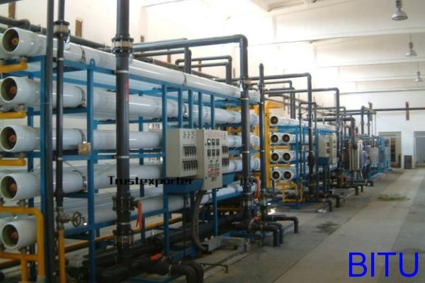 新疆反渗透阻垢剂生产厂家碧涂隆重招商